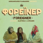 Cannes Short Film Corner: The Foreigner by Alethea Avramis